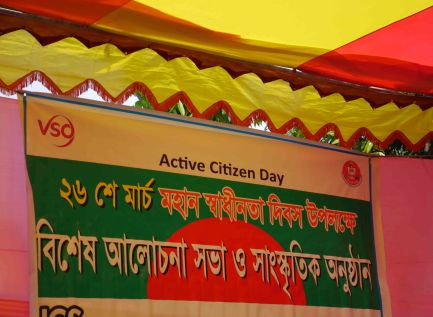 Another Active Citizen Day